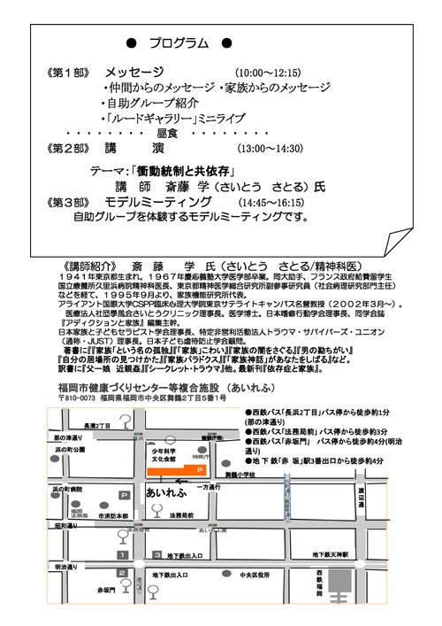 fukuoka-2.jpg