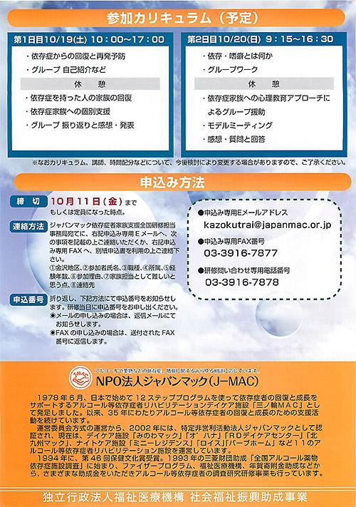kanazawa500-2.jpg