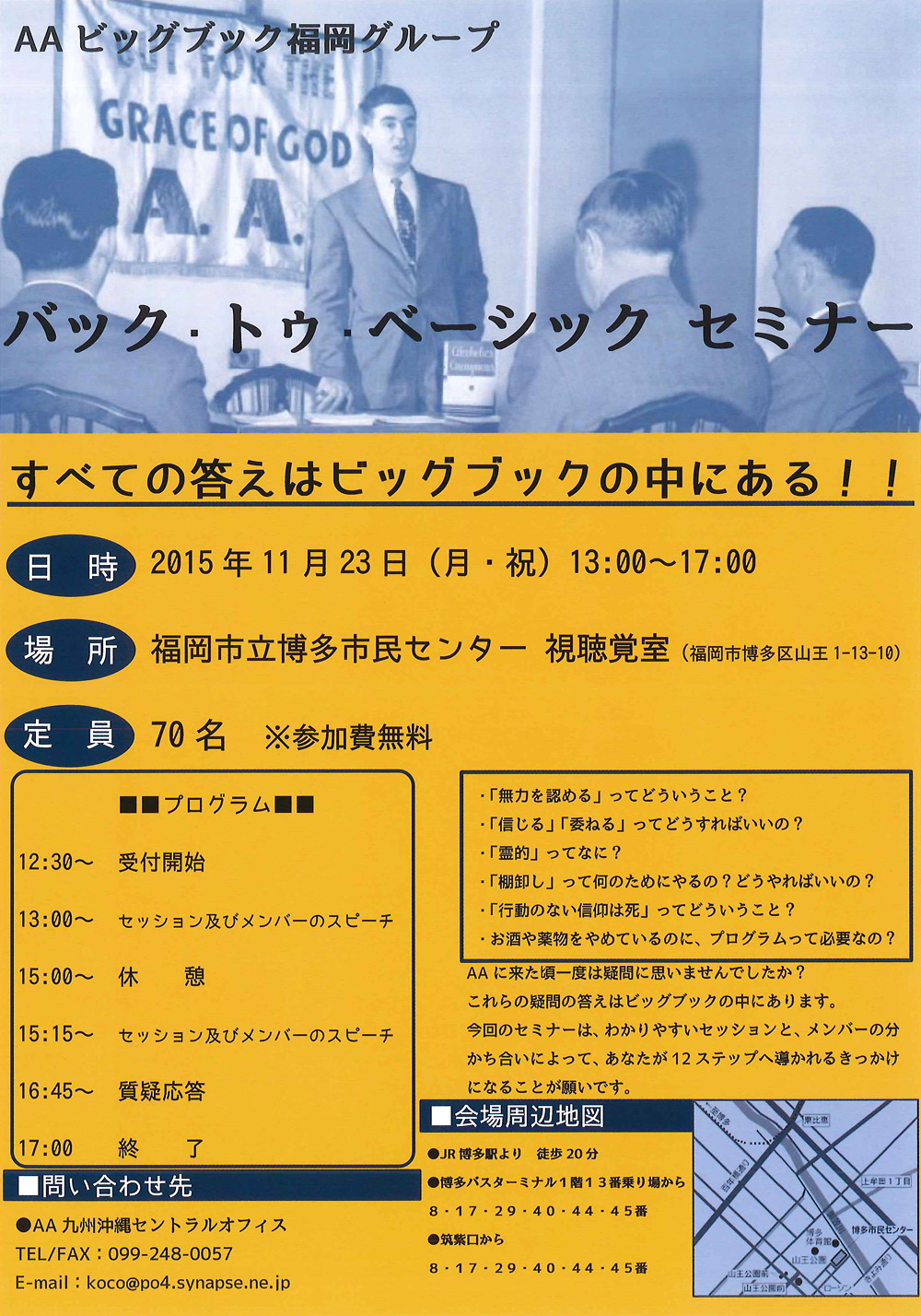 http://www.ieji.org/dilemma/2015/11/16/2015Fukuoka-1000.jpg