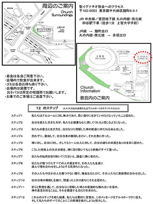 chiyoda17th2.jpg