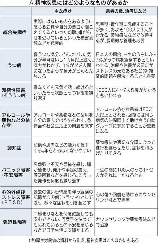 nikkei1.jpg