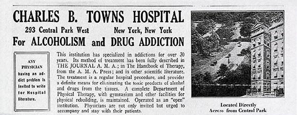 タウンズ病院の広告