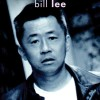 Born to Lose: Memoirs of a Compulsive Gambler - Kindle edition by Lee, Bill. Hum