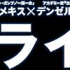 映画「フライト」公式サイト 2013年7月19日ブルーレイ&DVD ON SALE!
